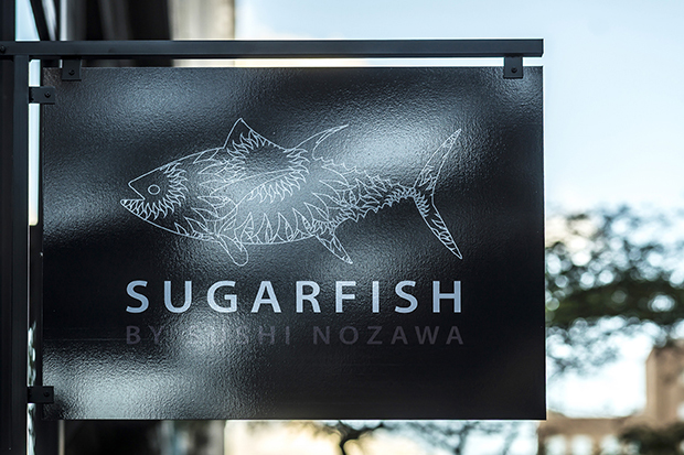 sugarfish_i_nf_255
