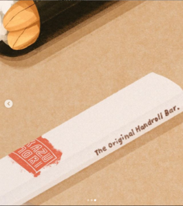 Detail of Honorable Mention image from National Handroll Day contest of chopstick wrapper and handroll